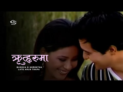 Rituharu ma Timi Song : Remake  Buddha N Shrestha