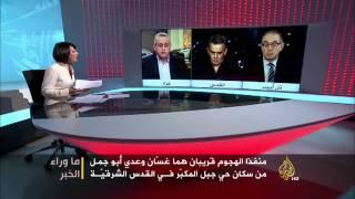 غادة عويس للضيف الإسرائيلي: والدك لم يولد في فلسطين