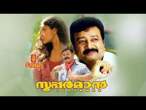 Superman Malayalam Full Movie | Jayaram , Shobana , Siddiq - Rafi Mecartin thumbnail