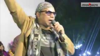 Download মিশার কণ্ঠে হিন্দি গান! || চলচ্চিত্র শিল্পী সমিতির সভাপতি মিশা সওদাগর || Misha 3Gp Mp4