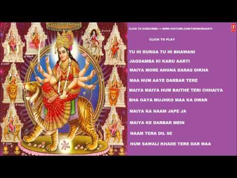 Devi Bhajans By Lata Mangeshkar Asha Bhosle Sonu Nigam Narendra...