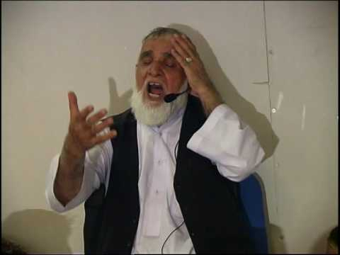 Mir Fakhrudin Agha In London  6 video