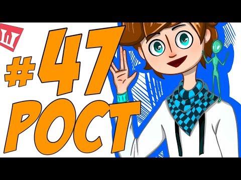 Lp. Шесть Похождений #47 ВЫРАЩИВАТЬ РУДУ В МАЙНКРАФТ