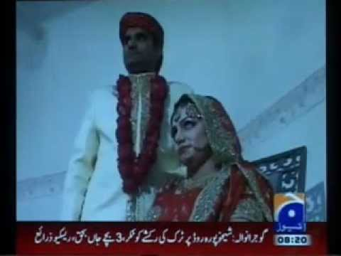 geo sargodha deaf couple love marriage