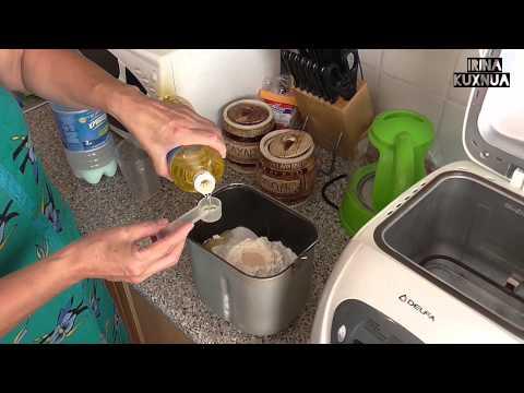 Как готовить в хлебопечке - видео