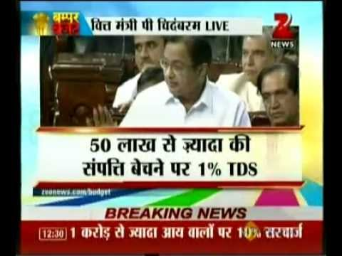 Zee News : UPA 2 in a hurry to implement Direct Cash Transfer in Budget 2013 ?