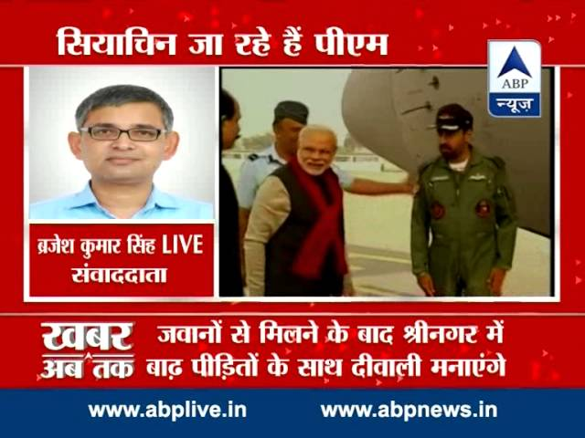 PM Modi leaves for Siachen Glacier to celebrate Diwali with soldiers