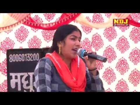 Puranmal Ke Bare Me Jawab Karungi Haryanvi Ragni Gaon Niloni Mirjapur Gretar Noida Compition video