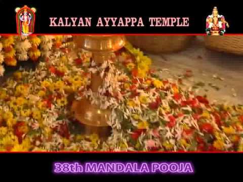 Mandala Pooja Mandala Pooja Part 2