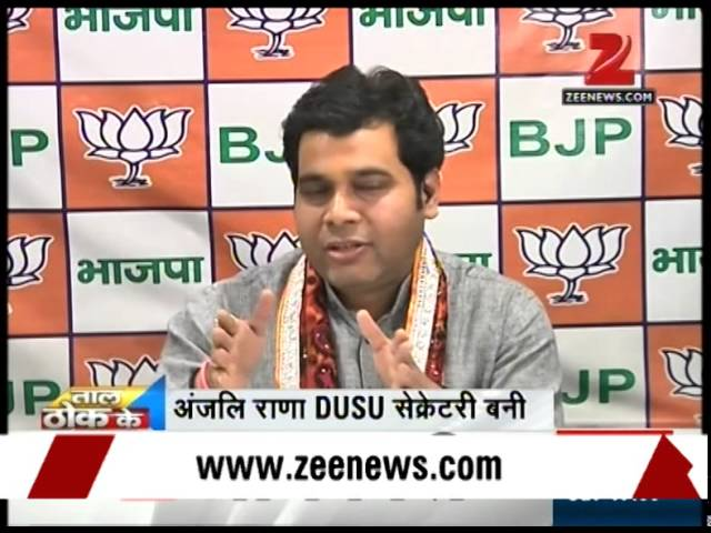 Panel discussion on AAP's CYSS failure in DUSU elections- Part III