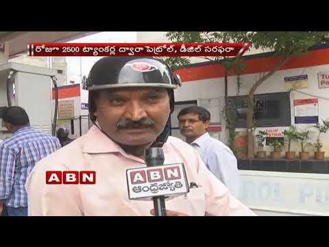 Petrol shortage as oil tankers go on strike    Hyderabad