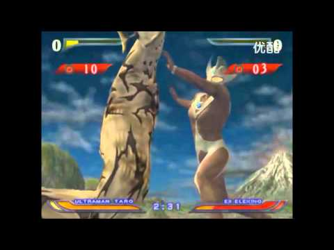 Ultraman Fighting Evolution Rebirth Taro vs EX Eleking
