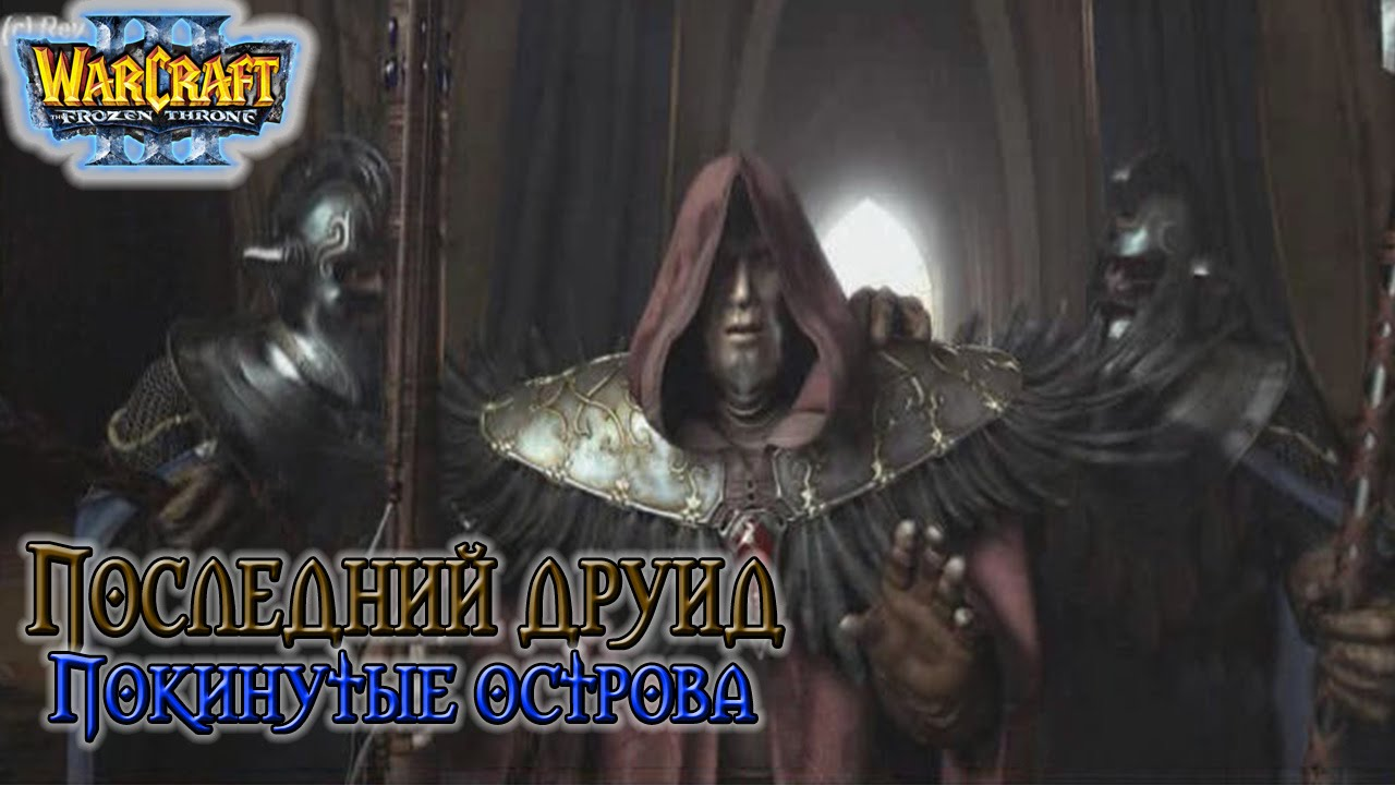 Warcraft iii:reign of chaos