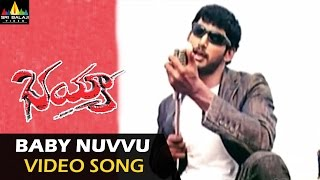 Bhayya Movie Songs    Oh Baby Nuvvu Video Song    Vishal, Priyamani
