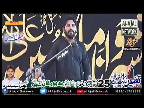 Zakir Saqlain Abbas Mailsi 25 october 2019 at Bido Virkaan Sheikhupura