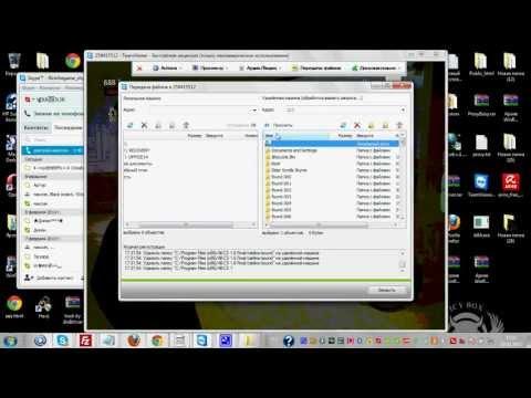 Полный контроль над чужим компьютером.avi. Взлом компа за 1-2 мин!!!