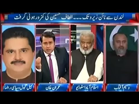 Takrar 16 March 2016 - Altaf Hussain - From London to Nine-Zero
