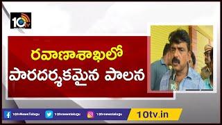 రవాణాశాఖలో పారదర్శకమైన  పాలన | Minister Perni Nani Face to Face  News