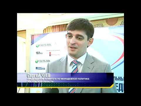 Молодой предприниматель России