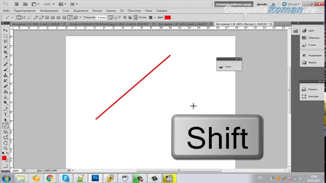 Photoshop рисует прямые линии