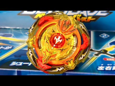 Screw Trident PRIZE BEY & Random Layer Vol. 8 Unboxing & Review! - Beyblade Burst