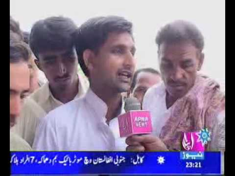 Sargodha Apna News Xxx Cd video