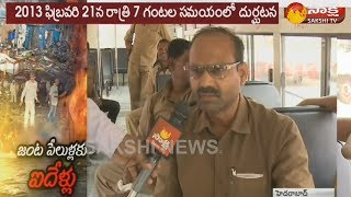 Dilsukhnagar Bomb Blast @ 5 Years || Hyderabad || RTC Drivers Face to Face