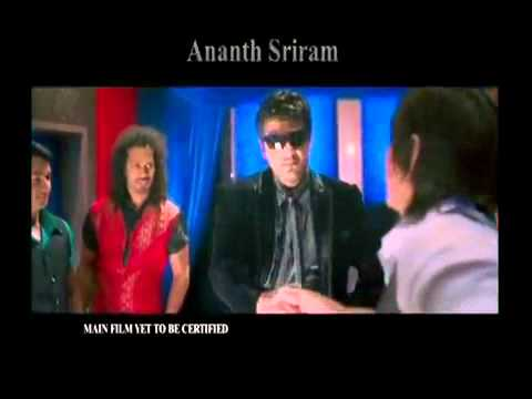 David Billa Trailer 6