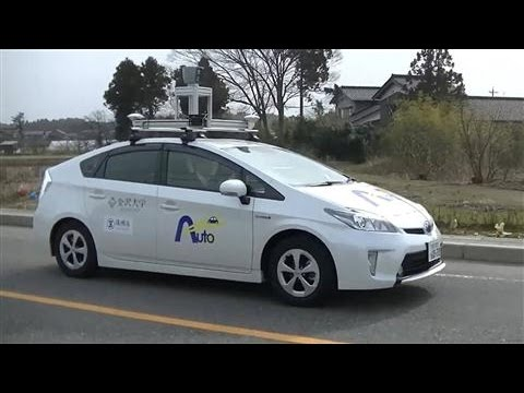 Japan's First Extensive Tests of Self-Driving Cars