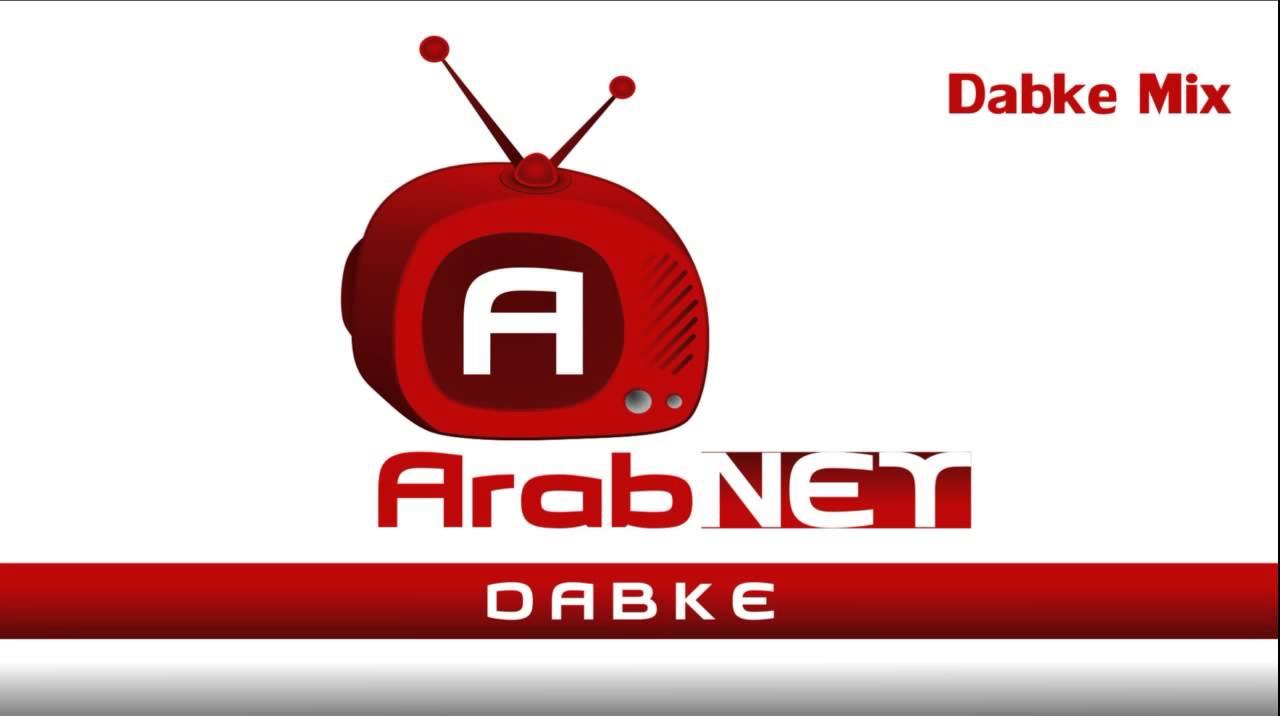 Mp3 dag almani arabic websites -