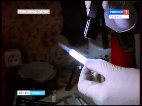 В Заводском районе Кемерова ликвидирован наркопритон