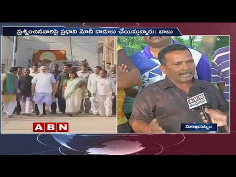 Visakhapatnam People Opinion on Central Govt Irresponsible Over Cyclone Titli Relief works