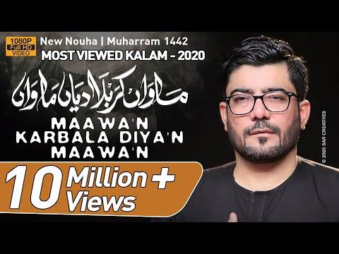 Maawan Karbala Diyan Maawan | Mir Hasan Mir Nohay 2020  | New Nohay 2020 | Muharram 2020 | Noha 2020