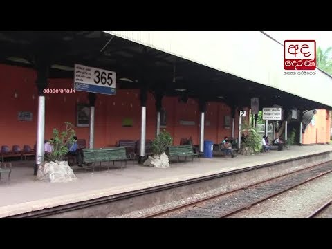 retired railway empl|eng