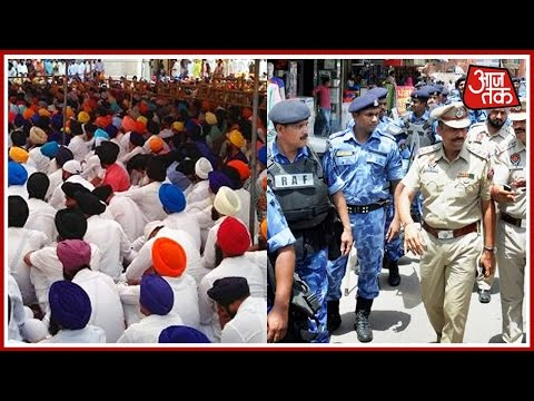 Amritsar Turns Into A fortress For Operation Bluestar Anniversary