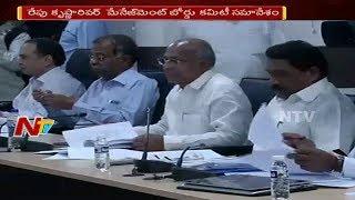 Telugu State Irrigation Officers to Meet Krishna River Management Board Tomorrow
