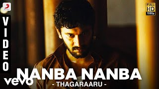 Thagaraaru - Nanba Nanba Video | Arulnitdhi, Poorna | Dharan Kumar