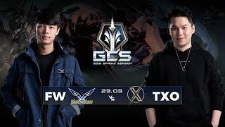FW vs TXO - Ngày 2 Tuần 7 - GCS Mùa Xuân 2019