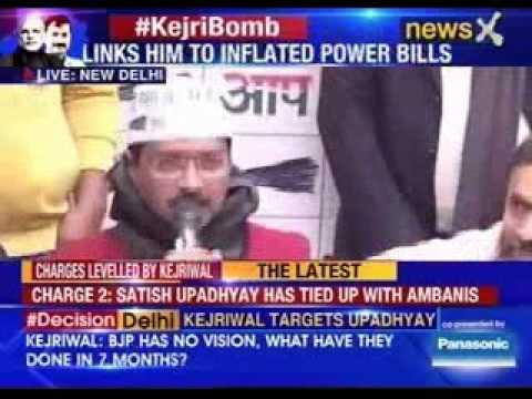 Aam Aadmi Party Chief Arvind Kejriwal addresses media