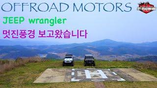 2019 OFFROAD MOTORS 경기북부