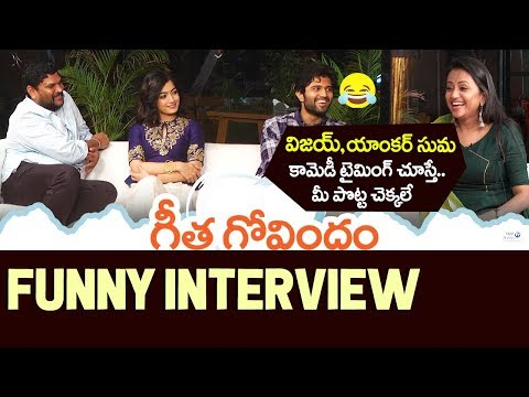Geetha Govindam Team Very Funny Interview with Anchor Suma | Vijay Deverakonda, Rashmika Mandanna