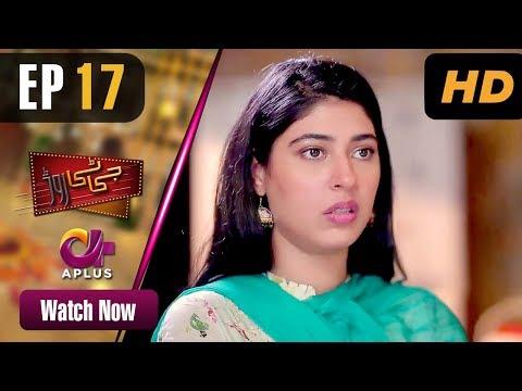 Pakistani Drama | GT Road - Episode 17 | Aplus Dramas | Inayat, Sonia Mishal