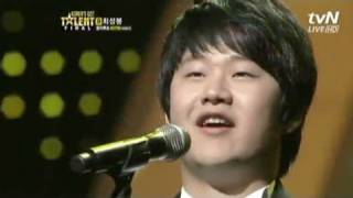 Korean singer