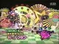 Sakurakko Club - DO-shite
