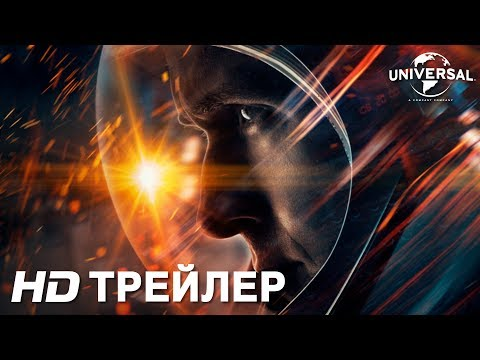 ЧЕЛОВЕК НА ЛУНЕ | Трейлер | в кино с 11 октября