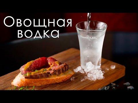 Овощная водка: как бармен настаивает [Как Бармен]