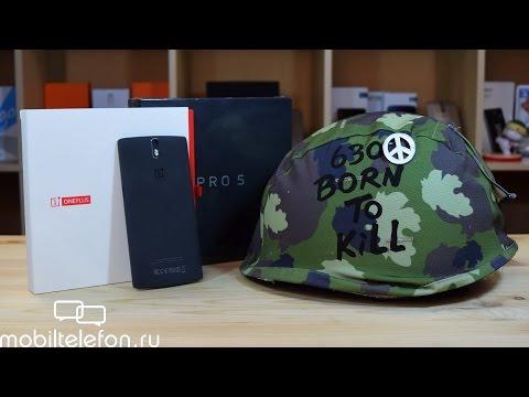 Каска, розыгрыш OnePlus One 64 ГБ и топовый Meizu Pro 5