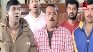 Tamil Comedy Scenes # வயிறு வலிக்க சிரிக்கணுமா இந்த காமெடி-யை பாருங்கள் # Vadivelu Funny Comedy