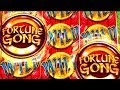 GONGS GONGS FORTUNE GONG KNOWING WHEN TO STOP Slot Machine Bonus IGT mp3