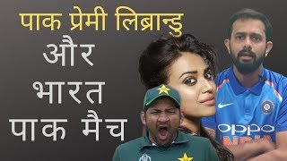 Ind-Pak match broke many hearts in Pakistan & even in India | AKTK